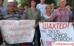 Гуковские шахтёры собираются вРостов