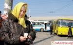 Льготники на Украине остались безвыплат