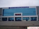 Работники Нижнекамскшины планируют выйти намитинг