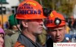 Простой горняков шахты «Интауголь»