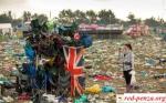 Забастовка британских мусорщиков