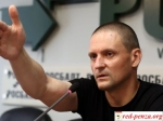 С. Удальцов подтвердил свою буржуйскую ориентацию иЛФ