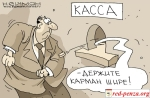 Уральским оптовикам почти год не платилизарплату