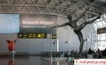 В Брюсселе забастовали грузчикиаэропорта
