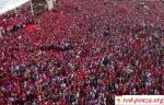 Массовые протесты вТого