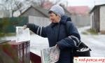 Протест почтальонов саратовскойобласти