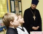 В Екатеринбургских школах 1 сентября детей приучат кПГМ
