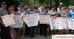 Гуковские шахтеры уведомили чиновников о шествии вРостов-на-Дону