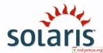 Массовое увольнение разработчиковSolaris