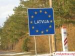 «Негражданам» Латвии отказано нагосуровне