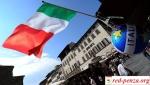 Итальянские профессора вышли назабастовку