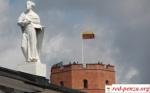 В Литве трехсторонний совет не договорился о минимальнойзарплате