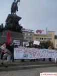 День рабочего протеста вБолгарии