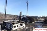Рабочим «Роснефти» отказали в адекватнойкомпенсации