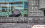 Забастовали музейщики Барселоны
