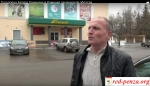 В Каменке повторно арестован АртурХачикян