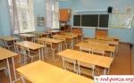 Проблема блокировки счетов школ в Забайкалье нерешена