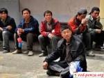 Рабочие подняли бунт и осадили администрациюрайона