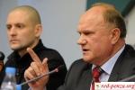 С. Удальцов подтвердил свою буржуйскую ориентацию вПензе