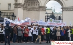 В Варшаве прошёл пикет в поддержку голодающихврачей
