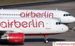 Air Berlin выбрасывает трудящихся наулицу