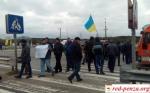 Протестуют шахтёры Донецкойобласти