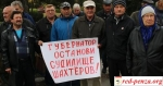Свыше 100 горняков вышли на акцию протеста вГуково
