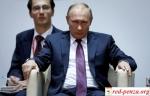 Путин ввёл санкции противКНДР
