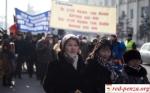 Митинговали врачи Монголии, готовящиеся кзабастовке
