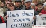 Трудящиеся Лермонтовского ГОКа готовятся к перекрытию федеральнойтрассы