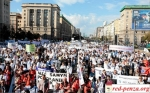 Протестуют молодые врачиПольши
