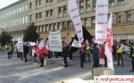 Польские энергетики протестовали противдискриминации